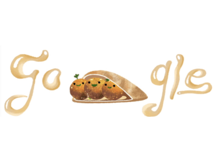 Google Doodle Celebrates International Falafel Day